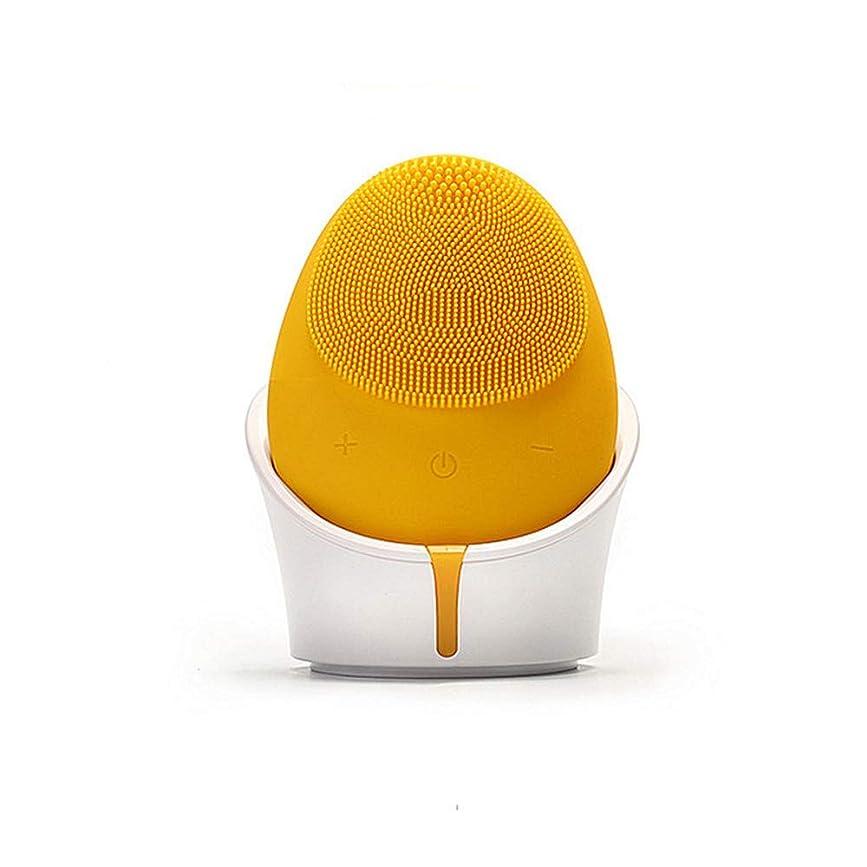ヨーロッパけがをするカウントアップYANGDIワイヤレス超音波電気シリコーン防水フェイシャルディープクレンジング器具洗浄ブラシイエロー