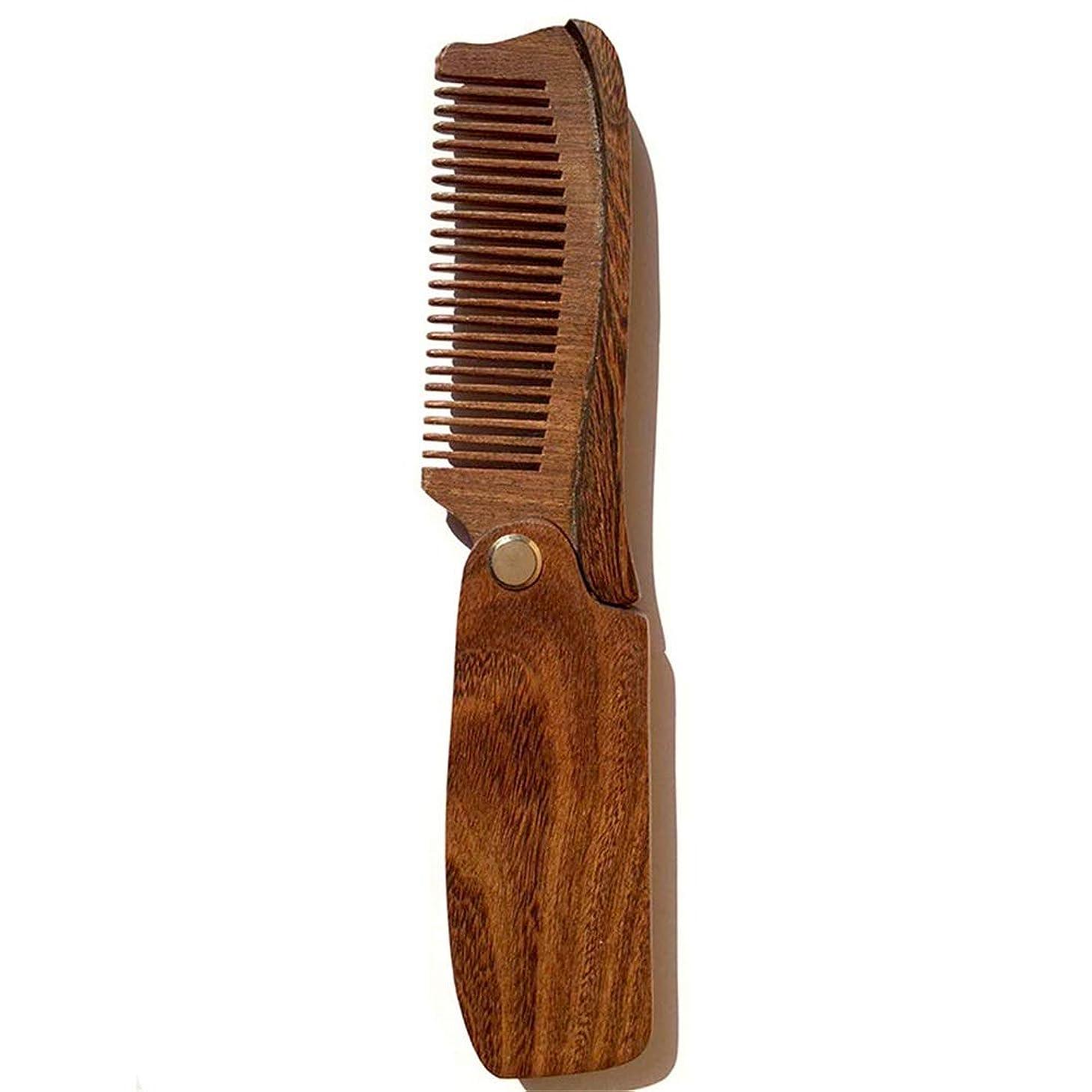 教え作成する差折り畳み木製の櫛メンズ髪、ひげと口ひげキャリーケースとスタイルの櫛 - ポケットサイズ、耐久性、日常のための静的なサンダルウッドの櫛