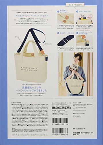 MACKINTOSH PHILOSOPHY TOTE BAG BOOK 商品画像