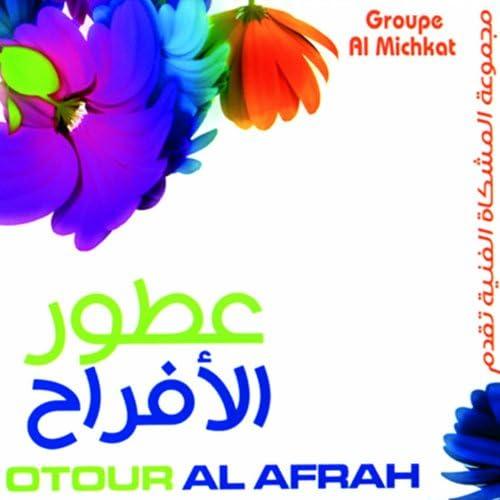 Groupe Al-Michkat