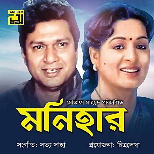 Satya Saha