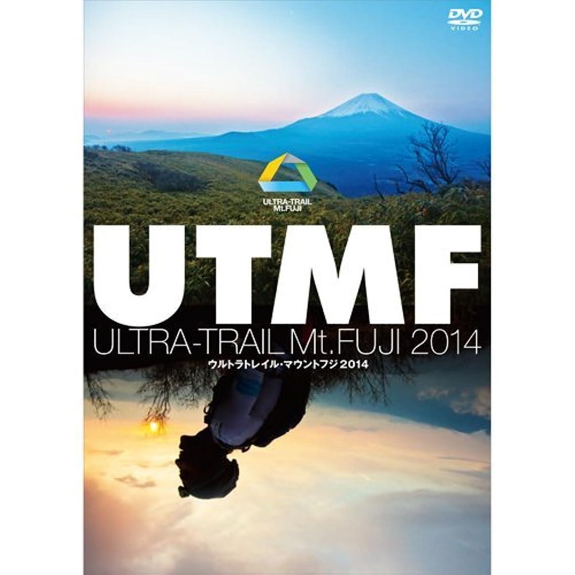 とまり木練習した権威ウルトラトレイル?マウントフジ2014 (ULTRA-TRAIL Mt.FUJI 2014)