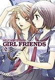 Girl Friends nº 02/05 (Manga Yuri)