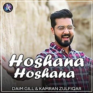 Hoshana Hoshana