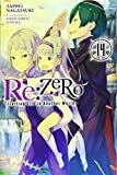 Re:ZERO -Starting Life in Another World-, Vol. 14 (light novel) (Re Zero Starting Life in Another World Light Novel)