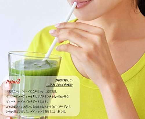 KIYORAvegie(ベジエ)『グリーン酵素スムージー』
