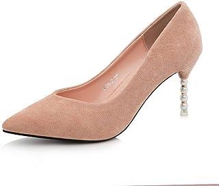 Ying-xinguang Shoes Fashion Suede Stiletto Sexy Single Shoes Slim Women's Shoes Women's High-Heeled Comfortable