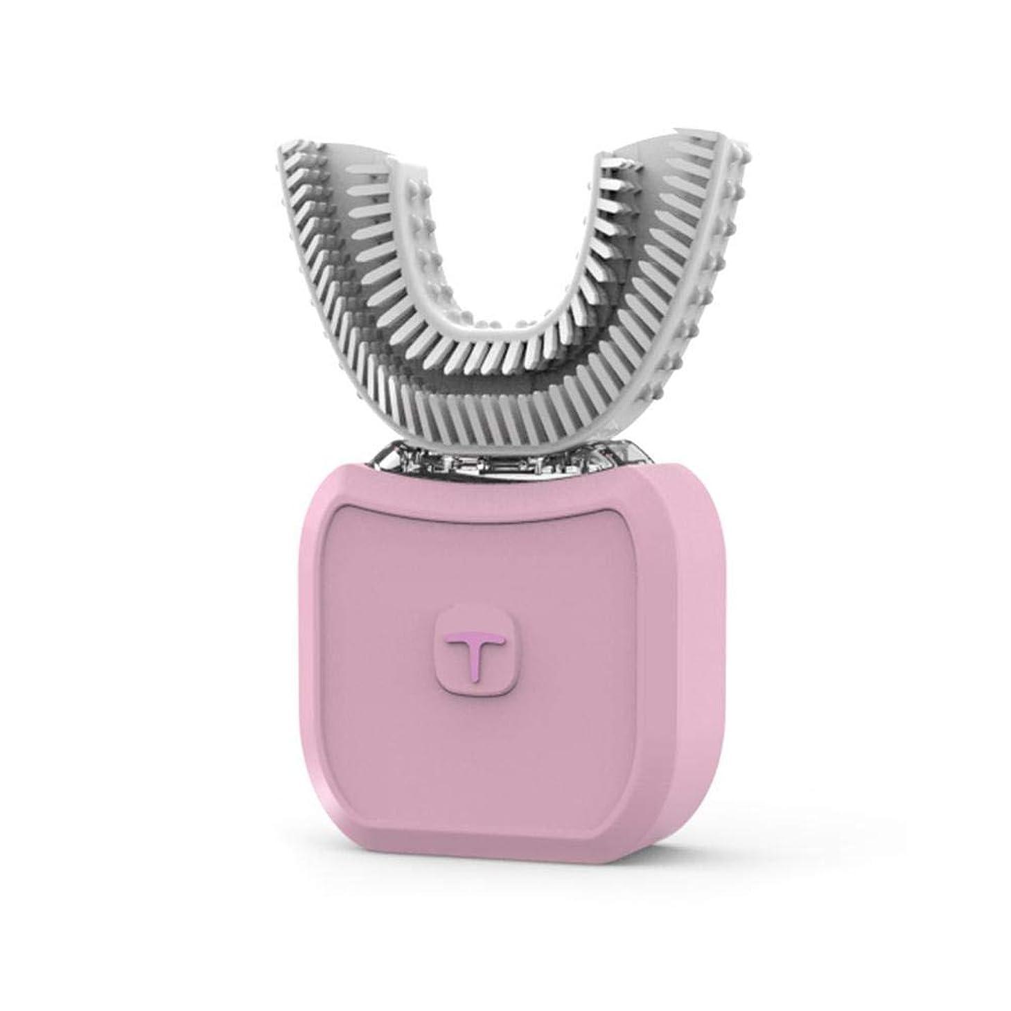 竜巻冷蔵庫魅力U型電動歯ブラシ 超音波自動歯ブラシ 360°包囲清掃歯 怠け者歯ブラシ USB充電 IPX7防水 電動歯ブラシ