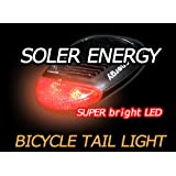 ソーラーサイクルリアライト、ソーラーLEDサイクルフラッシュライト 自転車ライト テールライト、後方も照らして夜間走行も安全に!