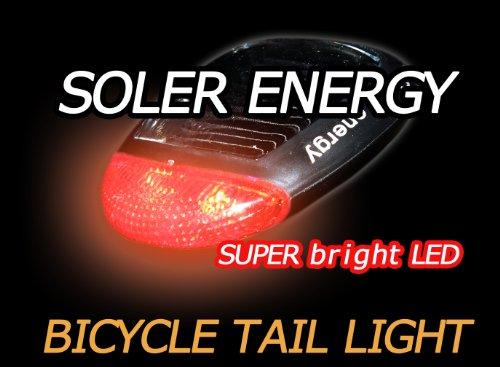 ソーラーサイクルリアライト、ソーラーLEDサイクルフラッシュライト 自転車ライト テールライト、後方も...