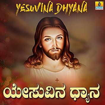 Yesuvina Dhyana