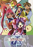 EMOTION the Best セイバーマリオネットJ to X DVD-BOX[BCBA-3974][DVD]