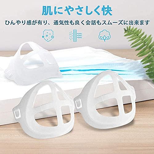 夏用ひんやりプラケット口紅の保護3D立体インナーサポートブラケットメイク崩れ防止吸スペースを増やす【5枚】(ホワイト)…