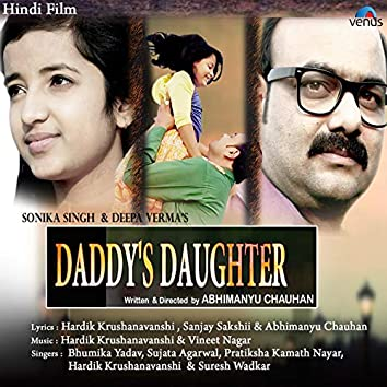 Daddy's Daughter (Original Motion Picture Soundtrack)