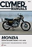 [Honda CB 350-550 1972-1978: Clymer Workshop Manual (Clymer Manuals: Motorcycle Repair)] [By: x] [June, 1981]