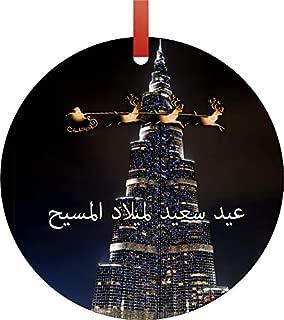Jacks Outlet Christmas Décor Santa Sleigh Burj Khalifa in Dubai - Ornament Christmas Décor