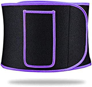 Waist Trimmer for Weight Loss, Foonee Adjustable Waist Trainer Sweat Belt for Men Women, Stomach Wraps Slimming Belt for Fitness, Training and Lower Back Posture Support