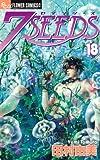 7SEEDS (18) (フラワーコミックスアルファ)