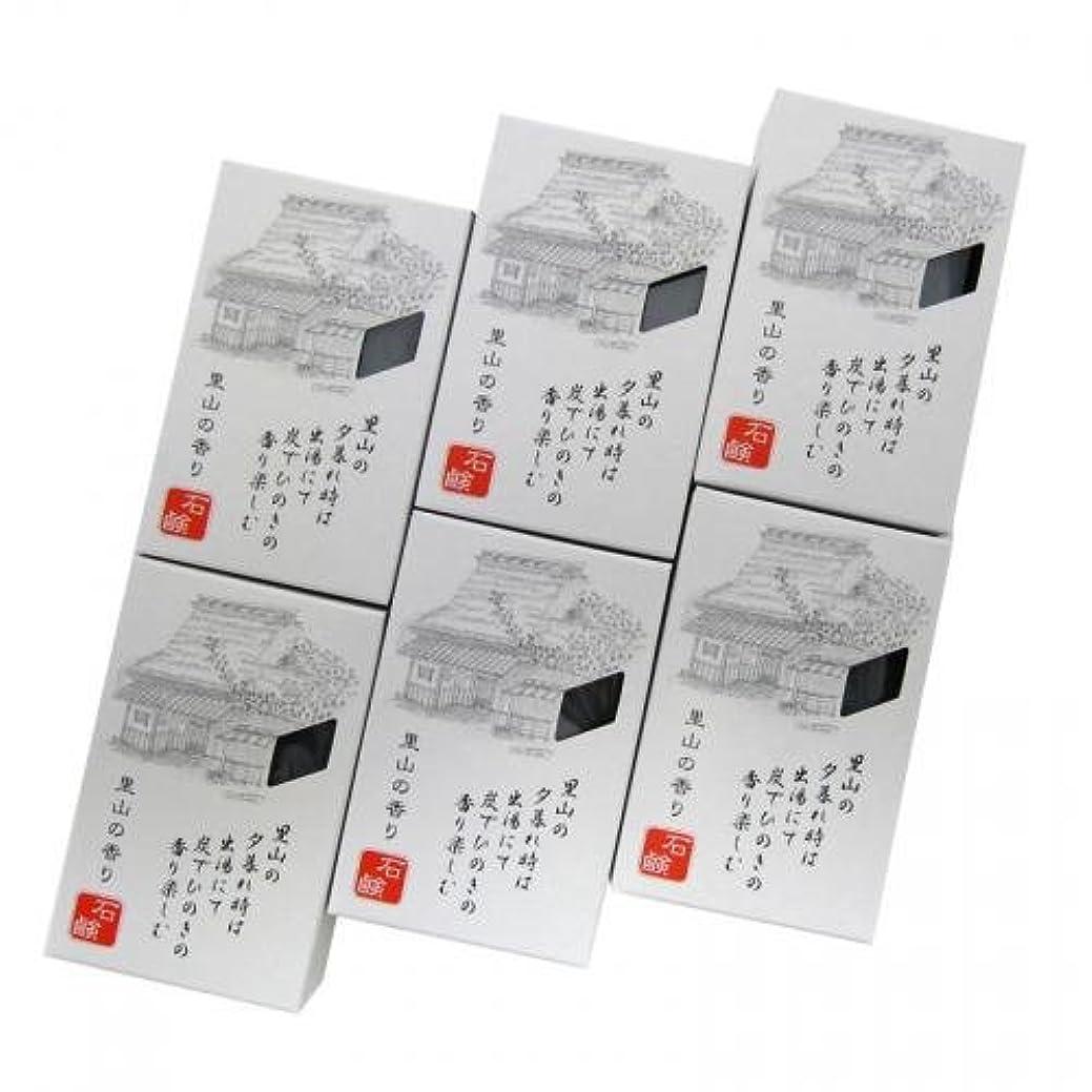 チキン潜むトレッドROTTS 里山の香り石鹸 100g 【6個セット】 iwasaya