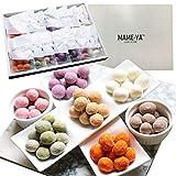 お中元 ギフト お菓子 MAME-YA(マミーヤ) お菓子 お豆7種×2袋の14個 (通常ギフト)