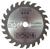 Kreissägeblatt für Parkside-Tauchsäge 85mm Durchmesser x 10mm Bohrung x 24 Zähne zum Schneiden von Holz