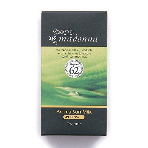 オーガニックマドンナアロマサンミルク45g(SPF30/PA+++)<オーガニック62%配合>