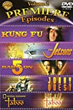 Premiere Episodes - Vol. 2 (Kung Fu / The Jetsons / Babylon 5 / Jonny Quest / Taboo) (Boxset)