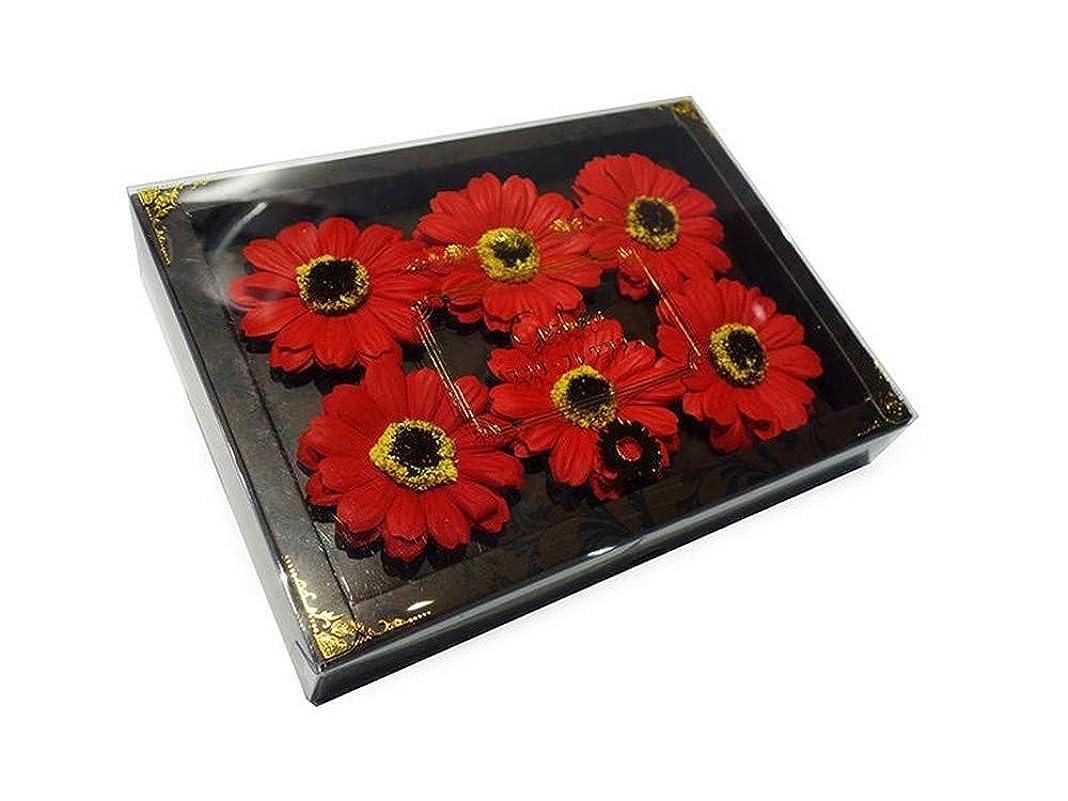 花のカタチの入浴剤 ガーベラ バスフレグランス フラワーフレグランス バスフラワー (レッド)