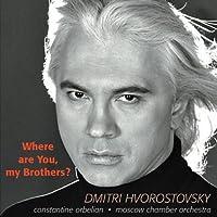 Where Are You My Brothers by SOLOVIEV-SEDOI / DUNAYEVSKY / OT (2003-09-09)