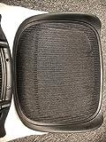 Herman Miller Aeron Seat Pan Frame Replacement Size B medium
