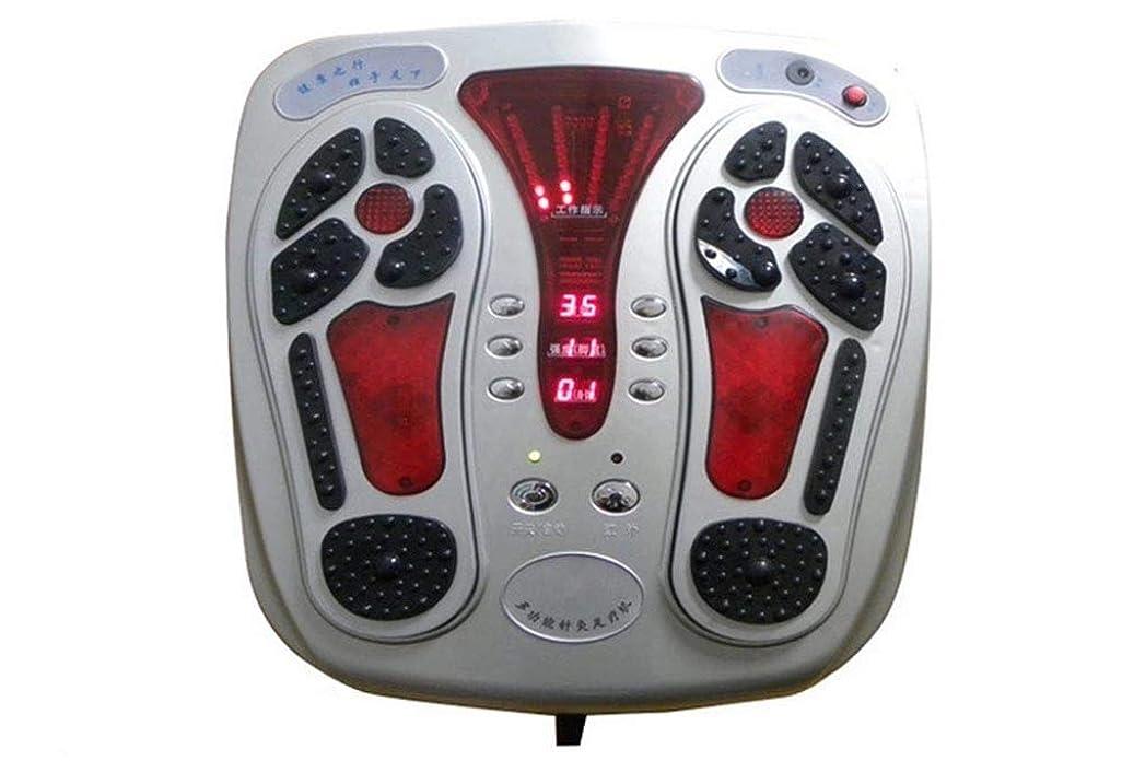 銅意気揚々異邦人電磁足循環マッサージ、15種類のマッサージモード、99種類の電磁波強度、リモコン、血液循環の改善と痛みや痛みの軽減に役立ちます