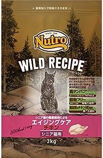 ニュートロ ワイルドレシピ キャットフード エイジングケア(シニア猫) チキン 2kg