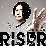 RISER 【Think Ver.】(DVD付)