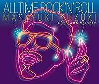 ALL TIME ROCK 'N' ROLL (初回生産限定盤) (特典なし)