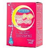 ファイン きれいでナイト コラーゲン 28包入 コラーゲン GABA グリシン レスベラトロール ビタミンC 配合