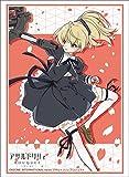 ブシロードスリーブコレクション ハイグレード Vol.2856 アサルトリリィ BOUQUET『安藤 鶴紗』