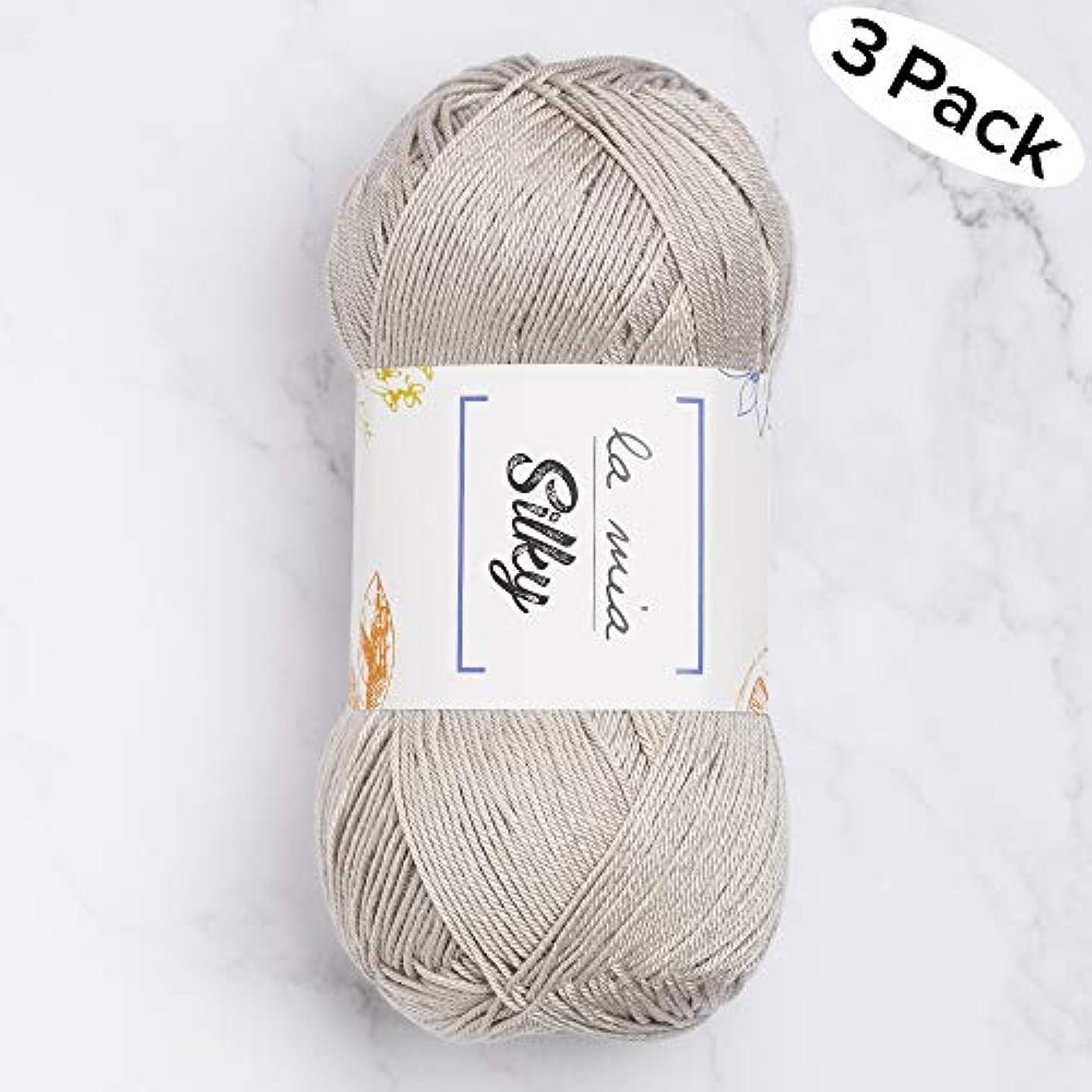 3 Skein La Mia Silky%100 Microfiber Acrylic, Total 10.5 oz Each 3.52 oz (110g) / 328 Yrds (300m), Fine, Sport, Baby Yarn, Grey - L009
