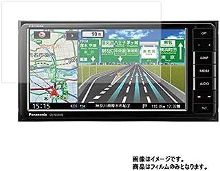 ストラーダ CN-RE03WD 用【高硬度9Hアンチグレアタイプ】液晶保護フィルム 反射防止!高硬度9Hフィルム