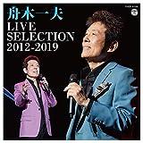 【Amazon.co.jp限定】LIVE-SELECTION 2012~2019(メガジャケ付)
