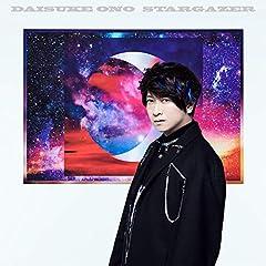 小野大輔「ROCKET MAN」の歌詞を収録したCDジャケット画像