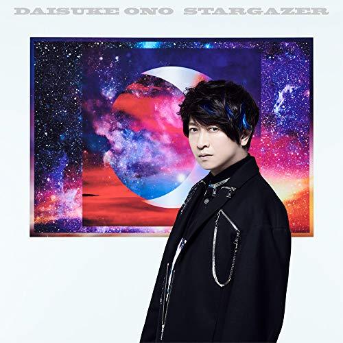 【Amazon.co.jp限定】STARGAZER 【通常盤】(複製サイン入りL判ブロマイド付)