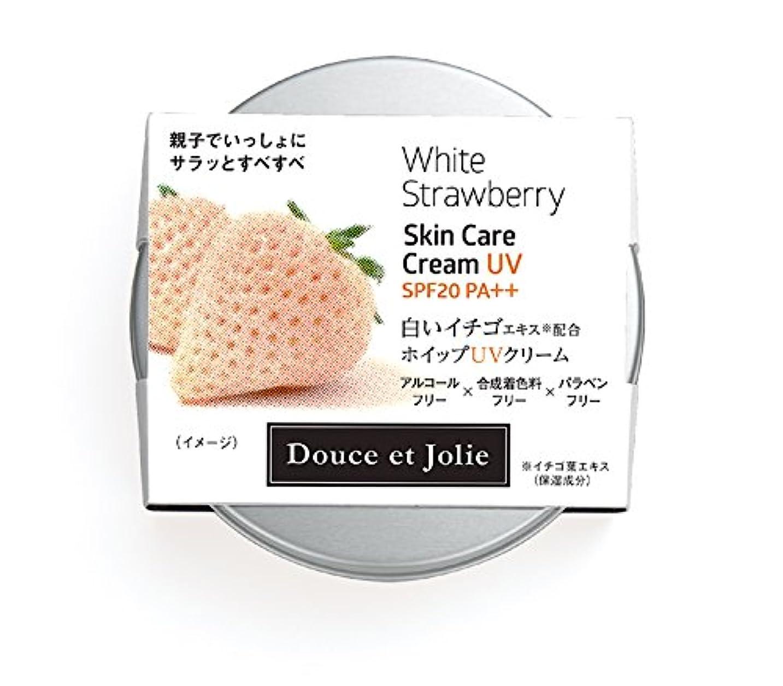 色吐き出すクリア白いイチゴホイップUVクリーム