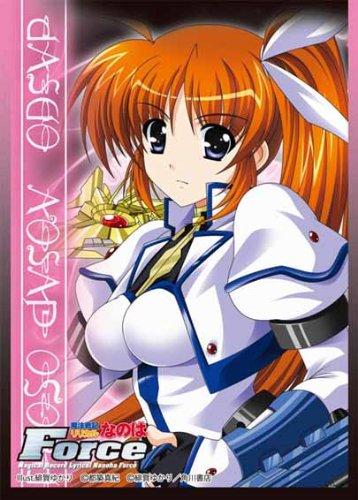 Character Sleeve Collection Magical Record Lyrical Nanoha Force [Takamachi Nanoha]