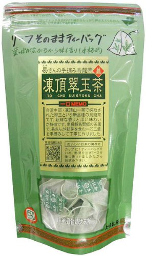 久順銘茶 易さんのリーフTB 凍頂翠玉茶 2gX10