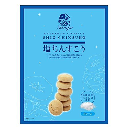 北谷の塩入り 塩ちんすこう 33個入×5箱 ナンポー 沖縄土産におすすめのお菓子