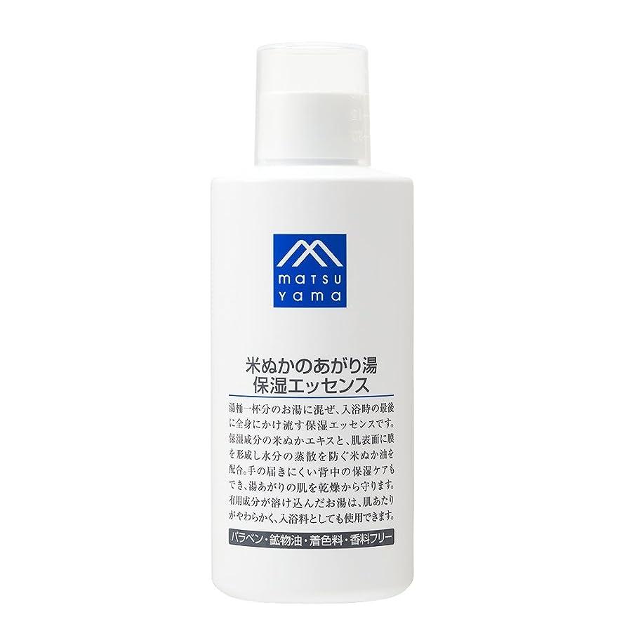 独裁アンカーマニアM-mark 米ぬかのあがり湯保湿エッセンス