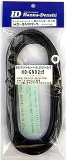 HD-GND 2×5 1.8~50MHz帯 ATUアンテナチューナー用カウンターポイズセット
