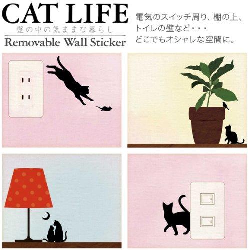 CAT LIFE 猫シリーズ 伸び パッケージサイズW100×H148mm 本体黒色 TC生地 アクリル 紙 WS-CAT-06