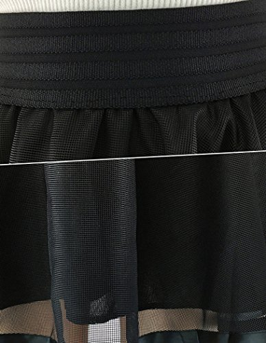 minimali(ミニマリ)『花柄刺繡チュールスカート』