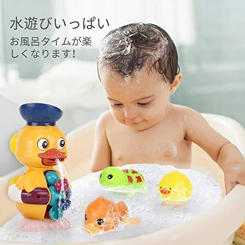 SOTO Sotodik お風呂おもちゃ お水遊びおもちゃ シャワーおもちゃ 噴水おもちゃ 水車 浴室 風呂 浴槽 水おもちゃ セット 吸盤安定 子供 ベビー 赤ちゃん 1歳 2歳 3歳 知育玩具 かわいい 動物 游ぐ あひる 亀